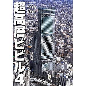 WEBプログラマー/フォトグラファー:中谷 幸司 (なかや こうじ)