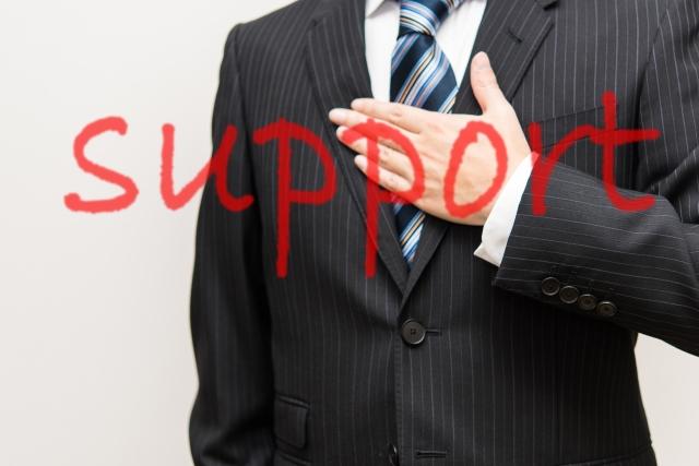 IT/OAサポート